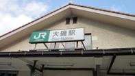 DSC06310.JPG