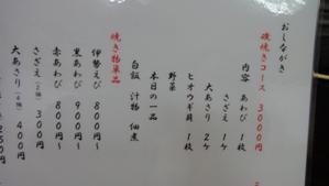 DSC06927.JPG
